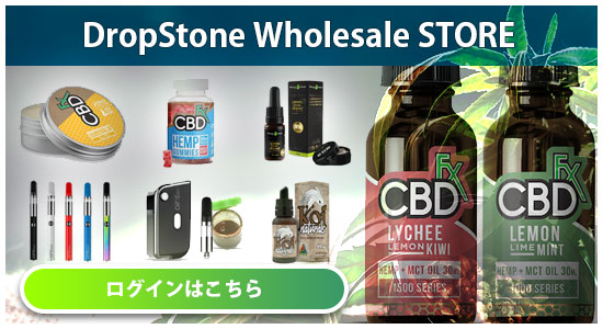 DropStone Wholesale STORE